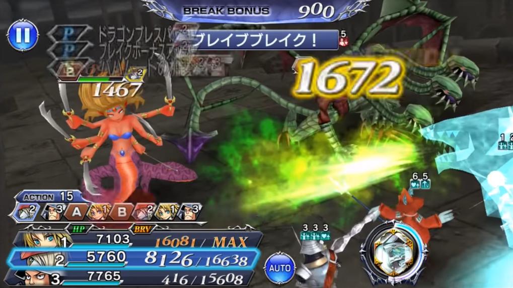 Dragon (Final Fantasy IX command)