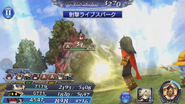 DFFOO Shooting Livewire
