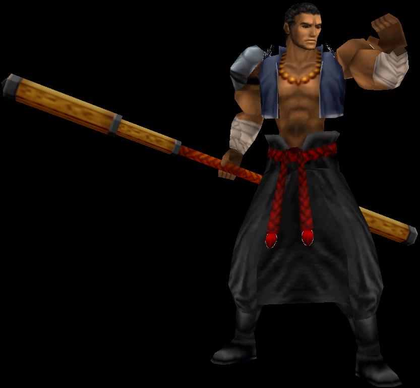 Raijin (boss)
