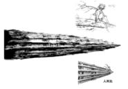 Gaudium, Kumo's precipice concept for Final Fantasy Unlimited