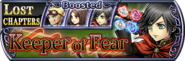 Machina Lost Chapter banner GL from DFFOO