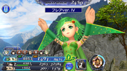 DFFOO Rydia Casting