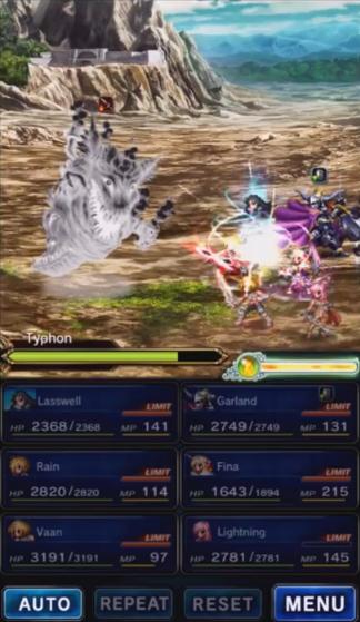Final Fantasy Brave Exvius items