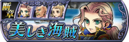 Faris Lost Chapter banner JP from DFFOO
