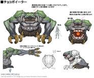 LRFFXIII Chocobo Eater Concept Art