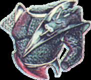 Dragon Armor FFII Art