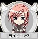 Itadaki-LightningPortrait