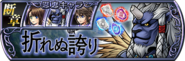 Kimahri Lost Chapter banner JP from DFFOO