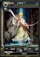 LoV Minerva
