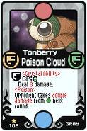 PoisonCloud