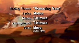 """""""Romancing train, bring all the pain..."""""""