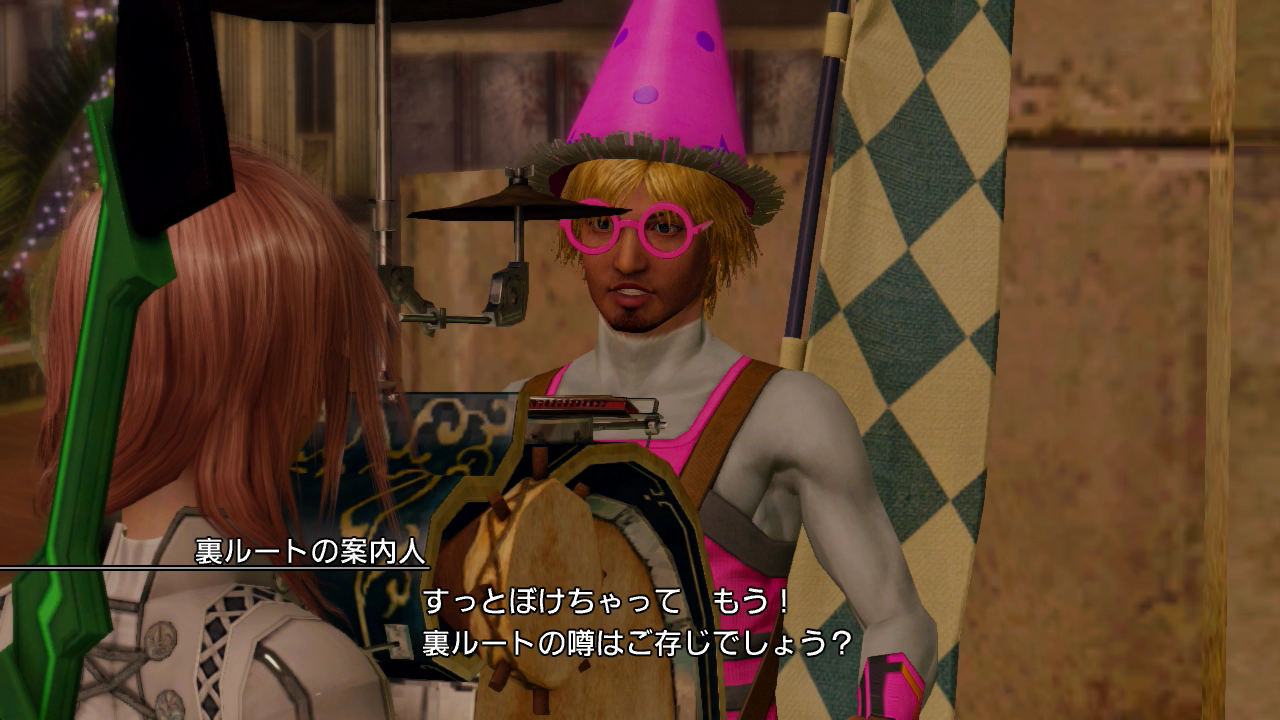 LRFFXIII Tour Guide.png