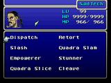 Бусидо (Final Fantasy VI)