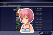 Dancing Girl augment portrait ffiv ios