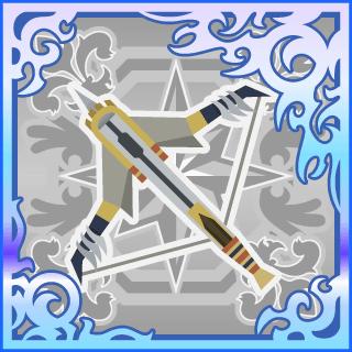 Penetrator Crossbow