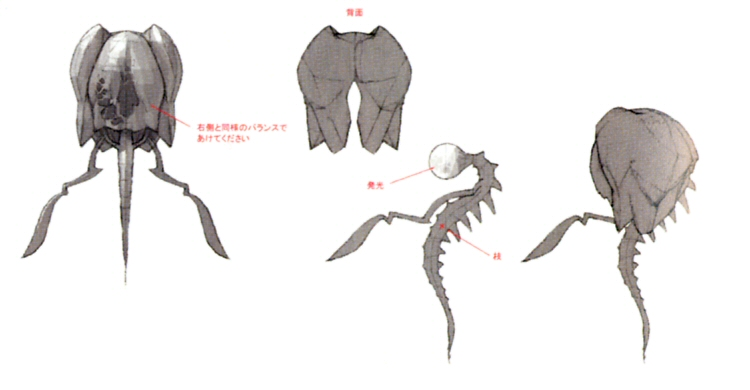Wanderer (Final Fantasy XI)
