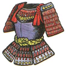 Genji Armor FFIII Art.png