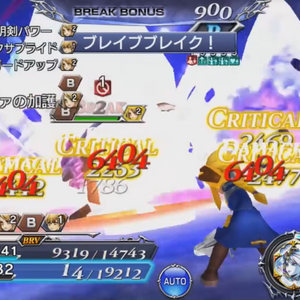 DFFOO Judgment Blade.png