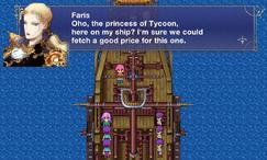 Faris-FFV-iOS
