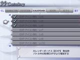 PP Catalog (Dissidia 012)