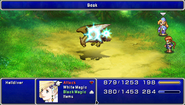 FF4PSP TAY Enemy Ability Beak