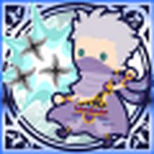 FFAB Throw (Fuma Shuriken) - Edge Legend SSR.png