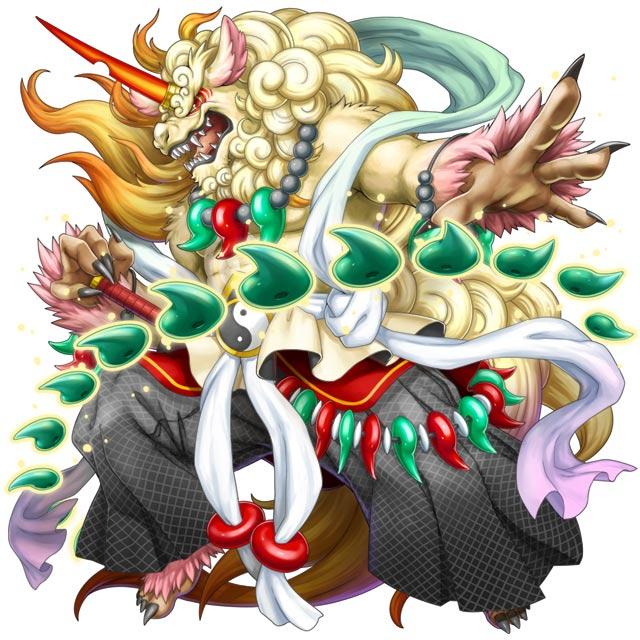 Tsukuyomi (Dimensions II)