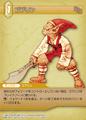 Goblin2 TCG
