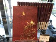 SECafe-Notebook