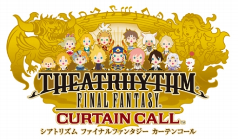 THEATRHYTHM FINAL FANTASY CURTAIN CALL Special Arrange Medley