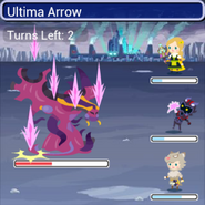 Ultima Arrow2 Brigade