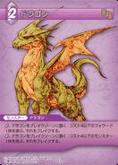 Dragon TCG