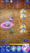 FFRK Seal Aura Ball