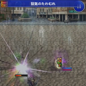 FFRK Unknown Kefka BSB 2.png