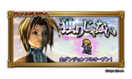 FFRK unknow event 147