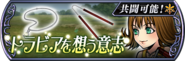 Selphie Event banner JP from DFFOO
