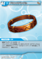 BronzeBangle TCG