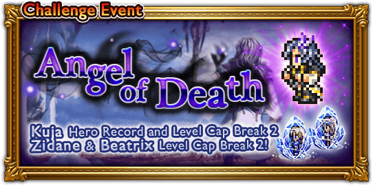 Angel of Death (Record Keeper)