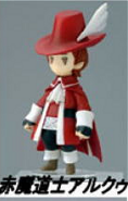 Ffiii red mage trading arts