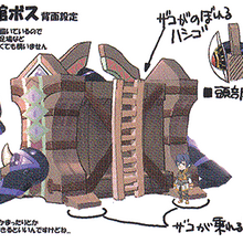 LibroarianBackConceptArt-ffcceot.png