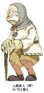 Old Man FFIX Art 3