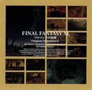 Final Fantasy XI: Chains of Promathia Original Soundtrack