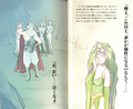 FFIV Novel Color Art 9 - Rydia's Tears