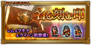 FFRK unknow event 64