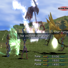 FFX-2 Star Curtain.png