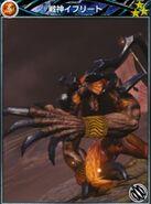 MFF War God Ifrit - Monk