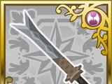 Orochi (Final Fantasy XII)