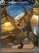 MFF War God Hashmal - Ranger