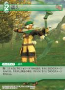 Ranger XI TCG