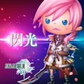 TFFAC Song Icon FFXIII- Blinded by Light (JP)